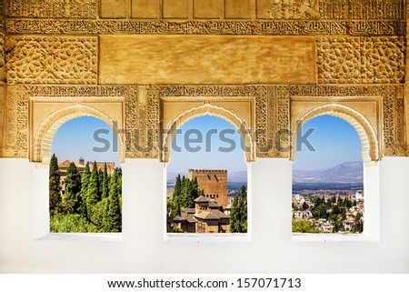 Windows at the Alhambra, Granada, Spain.  - stock photo
