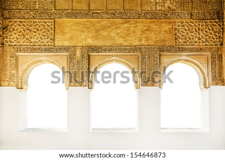 Windows at the Alhambra isolated on white, Granada, Spain. - stock photo