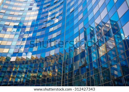 Windows of Skyscraper Business Office - stock photo