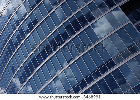 Windows of the modern office building - stock photo