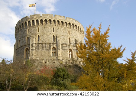Windsor castle with trees on the front in London - stock photo
