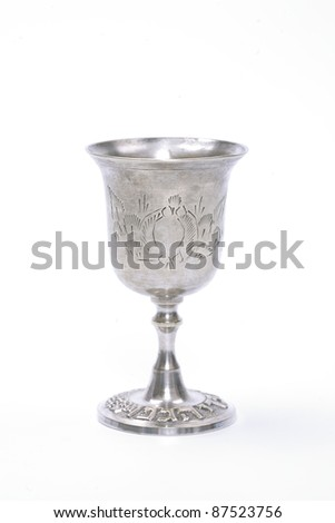 Wine cup used for jewish Kiddush. - stock photo