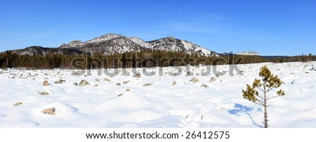 """Winter mountains. South Ural, backbone of """"Taganay"""". - stock photo"""