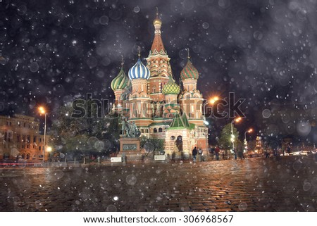 winter night landscape in the center of Moscow - stock photo