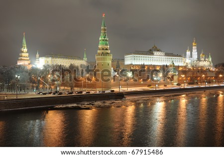Winter night view of Moscow - stock photo