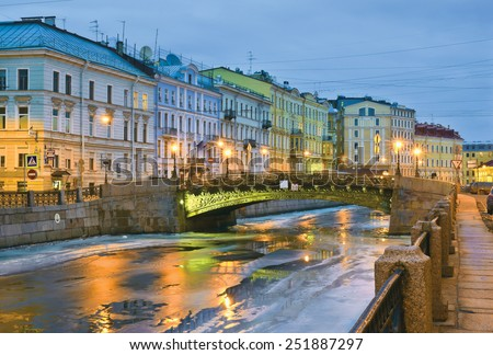 Winter thaws. Moika River Embankment. St. Petersburg, Russia - stock photo