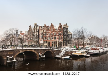 Winter view of the city center in Amsterdam in the Jordaan area - stock photo