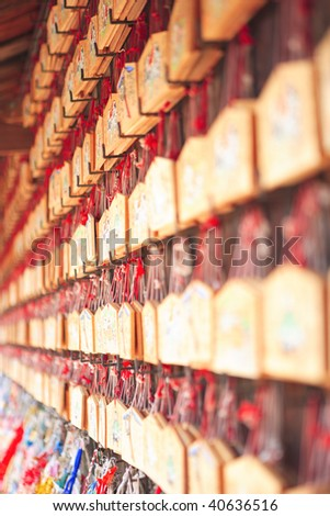 Wish boards at Heian shrine in Kyoto Japan - stock photo