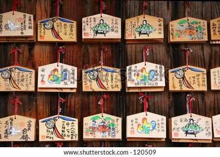 Wish boards at shrine in Kyoto with wishes for the new year written on them. - stock photo