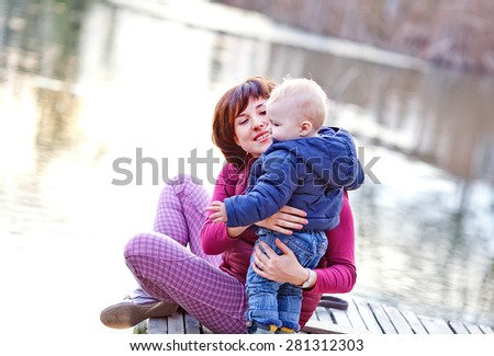 woman with her son - stock photo