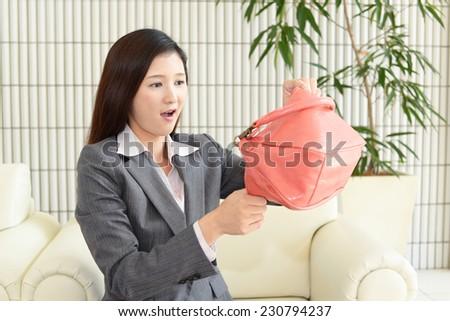 Women who leave something - stock photo