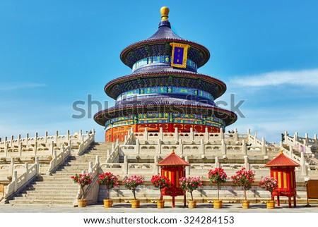 """Wonderful and amazing temple - Temple of Heaven in Beijing, China.Translation:""""Hall of Prayer for Good Harvest"""" - stock photo"""
