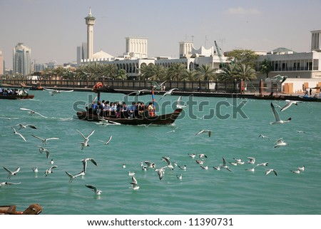 Wonderful voyage by Dubai Creek - stock photo