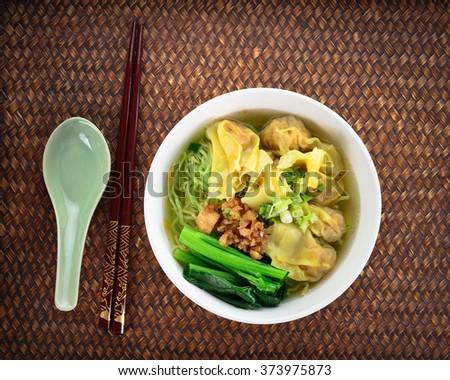Wonton Soup. pork soup asia food - stock photo