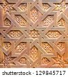 Wood carving of geometry pattern - stock photo
