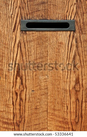 wood letter box - stock photo