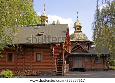 Wood orthodox church in Kiev, Ukraine - stock photo