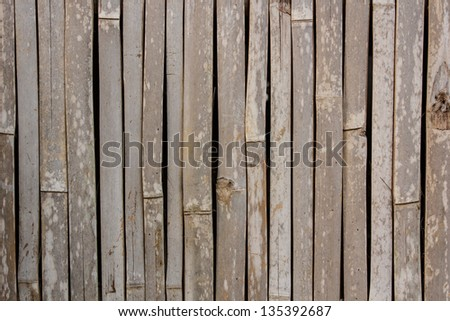 Wood partition are busy rams - stock photo