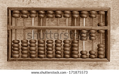 wooden abacus - stock photo