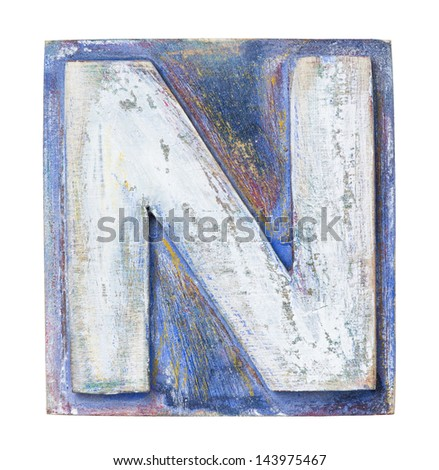 Wooden alphabet block, letter N - stock photo