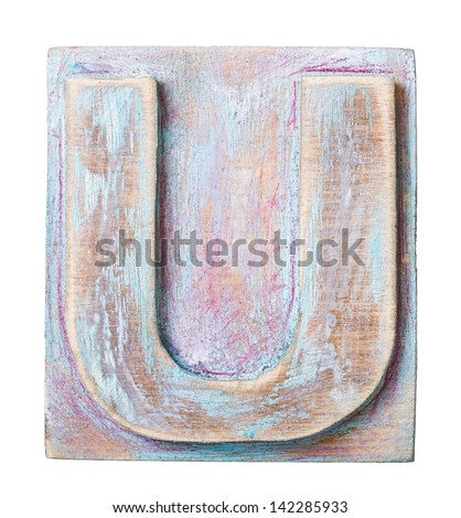 Wooden alphabet block, letter U - stock photo