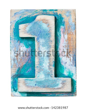 Wooden alphabet block, number 1 - stock photo