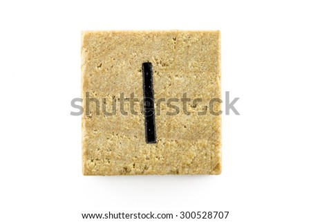 Wooden alphabet blocks with letters I (Isolated) - stock photo