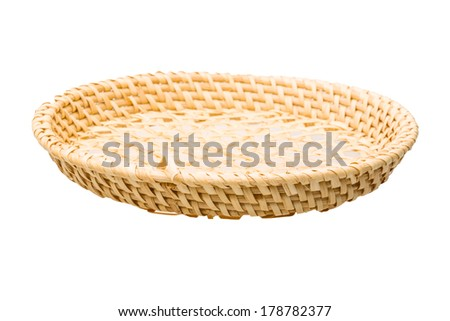 Wooden basket - stock photo