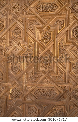 Wooden carved decoration of Alhambra Palace, Spain - stock photo