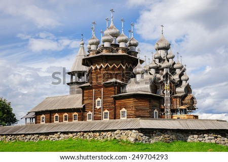 Wooden church at Kizhi under reconstruction - stock photo