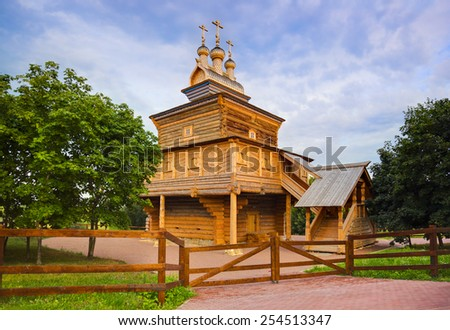 Wooden church in park Kolomenskoe - Moscow Russia - stock photo