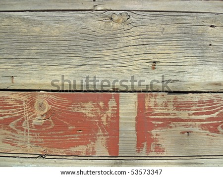 wooden fence, fragment - stock photo