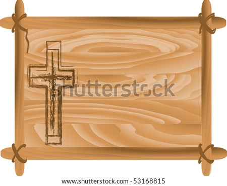 Wooden frame with cross - stock photo