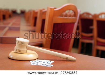 Wooden gavel for an auction - stock photo