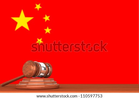 Wooden Justice Gavel with Flag Of China - stock photo