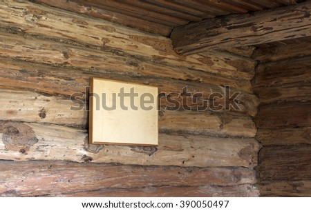 Wooden logs wall of rural house with copy space empty picture - stock photo