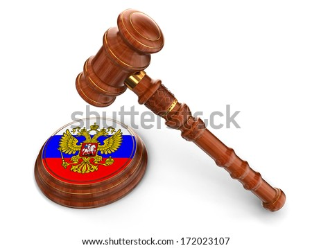 Wooden Mallet and Russian flag (clipping path included) - stock photo