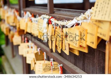 Wooden prayer tablets in a buddhist temple in Kurashiki, Japan - stock photo
