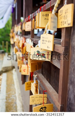 "Wooden prayer tablets in a buddhist temple in Kurashiki, Japan. ""Wish good health"" on tablets. - stock photo"