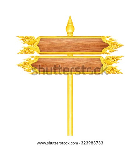 Wooden sign with gold frame arrows isolated on white background - stock photo