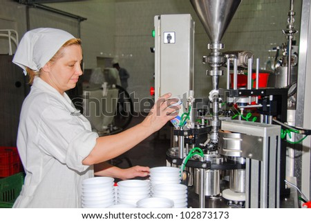 work packages milk products - stock photo