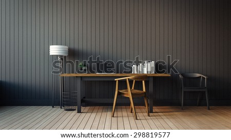 Working set with simple wall / 3D Render Image - stock photo