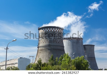 Working thermal power station with smoke in Moscow, Russia - stock photo