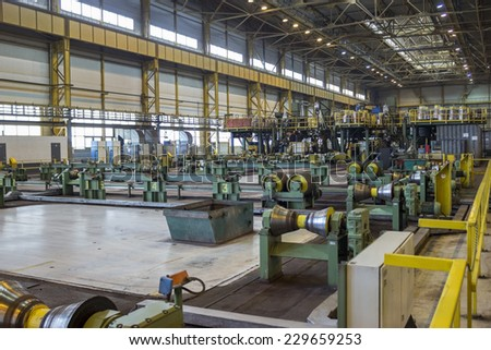 Workshop of metallurgy plant for pipeline checking - stock photo