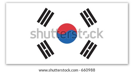 World Flag - south korea - stock photo