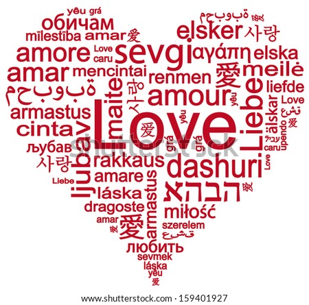 World languages of word love forming a heart shape - stock photo