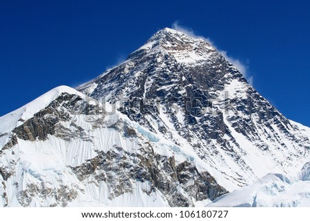 World's highest mountain, Mt Everest (8850m) in the Himalaya, Nepal. - stock photo