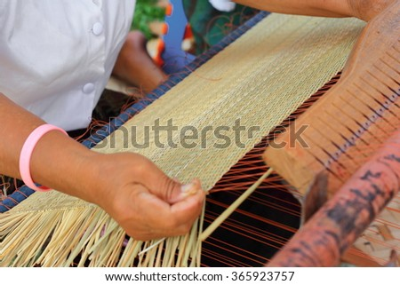 Woven reed mat - stock photo
