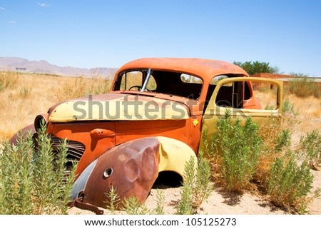 Wreck of car - stock photo