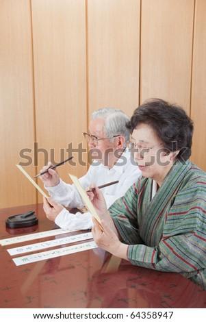 Write a haiku in Japanese elderly couple - stock photo